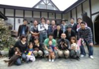 2013年社員旅行 IN 栃木県那須市